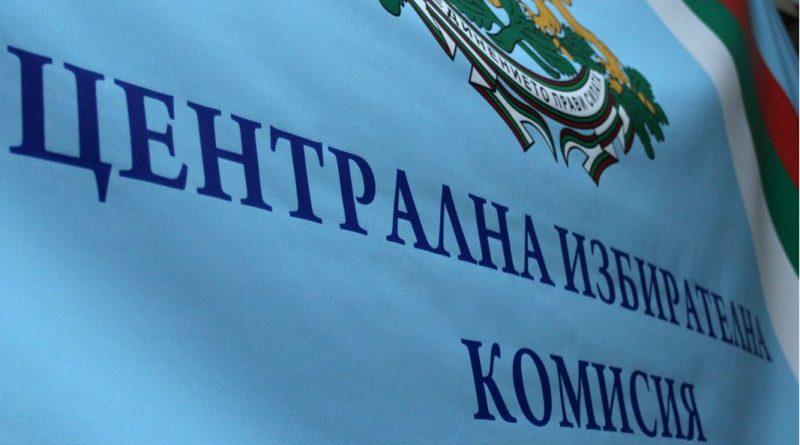 Асеновград с петима депутати в Парламента ?