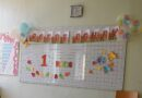 Община Асеновград дава еднократна помощ от 300 лева за ученици в държавно или общинско школо