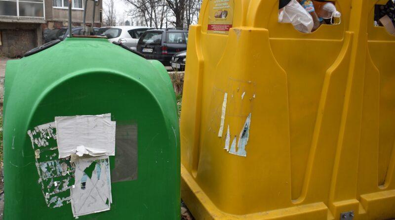 Тридневна кампания учи деца от Асеновград на разделно сметосъбиране